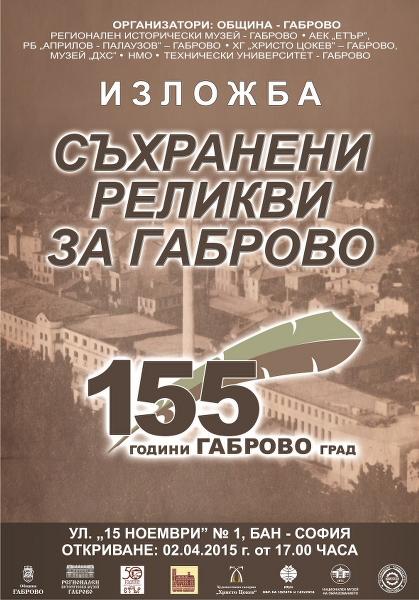 Plakat-sTU_419x600