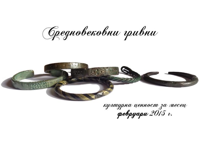 grivni_800x566