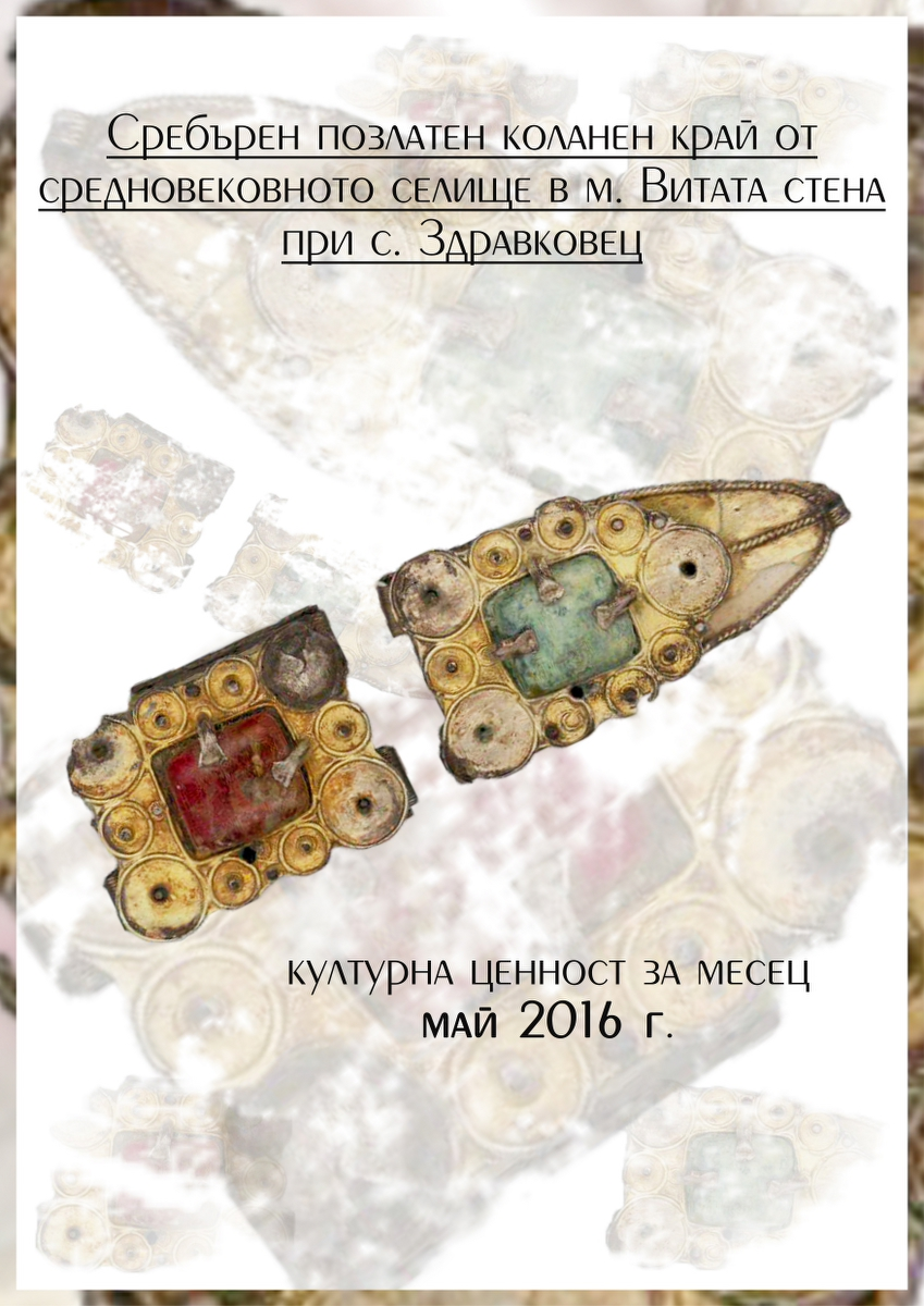 plakat-maj-2016_849x1200