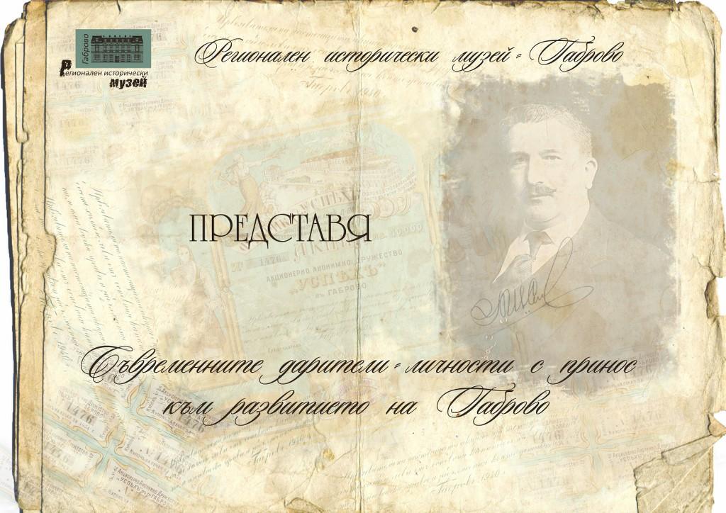 dariteli_1024x724