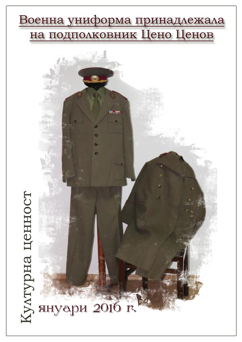 voenna_uniforma_848x1200