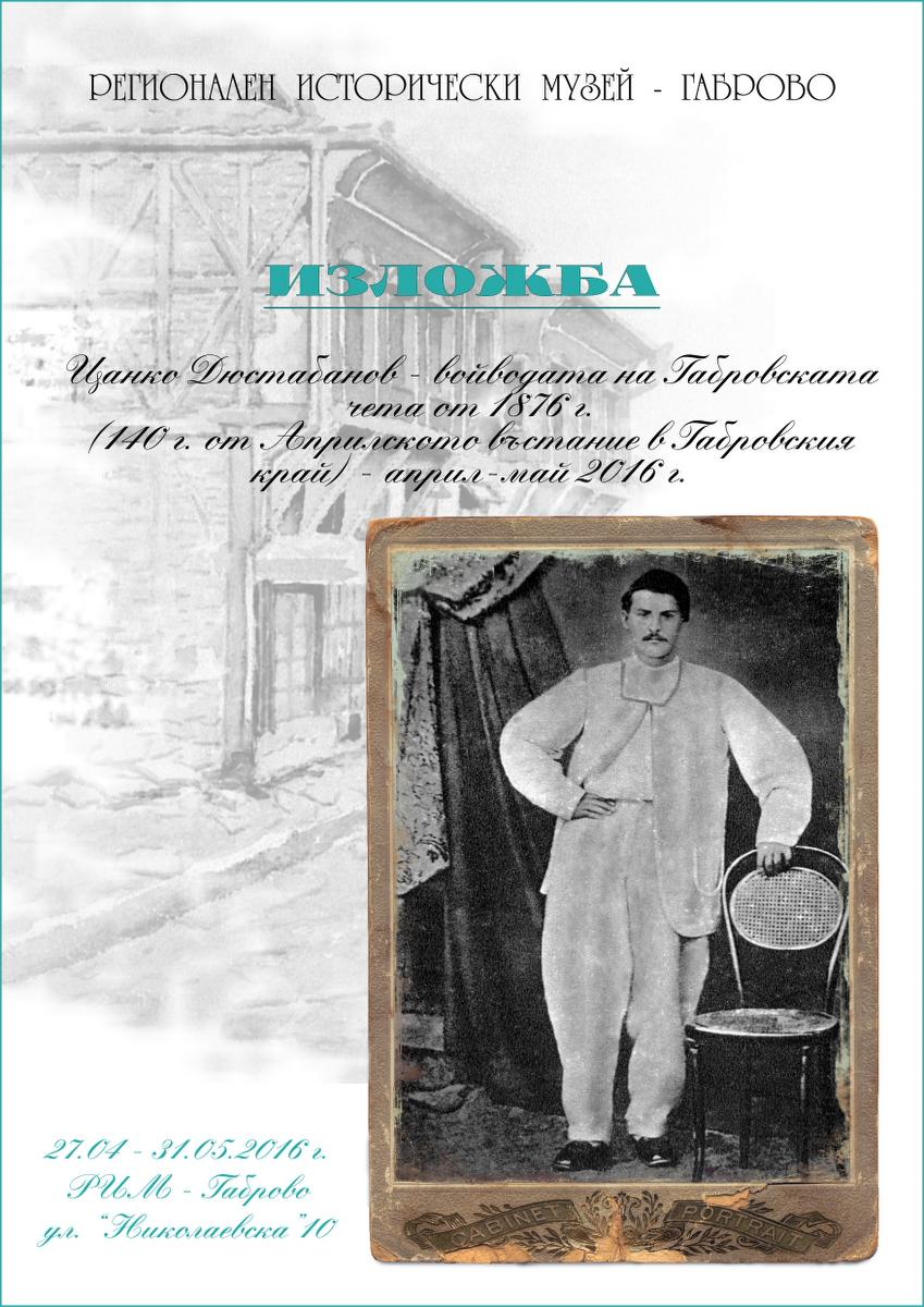 Canko_Dustabanov_849x1200
