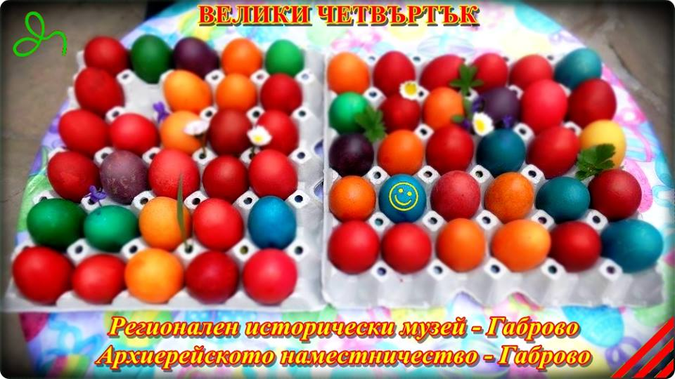 velikden_pokana