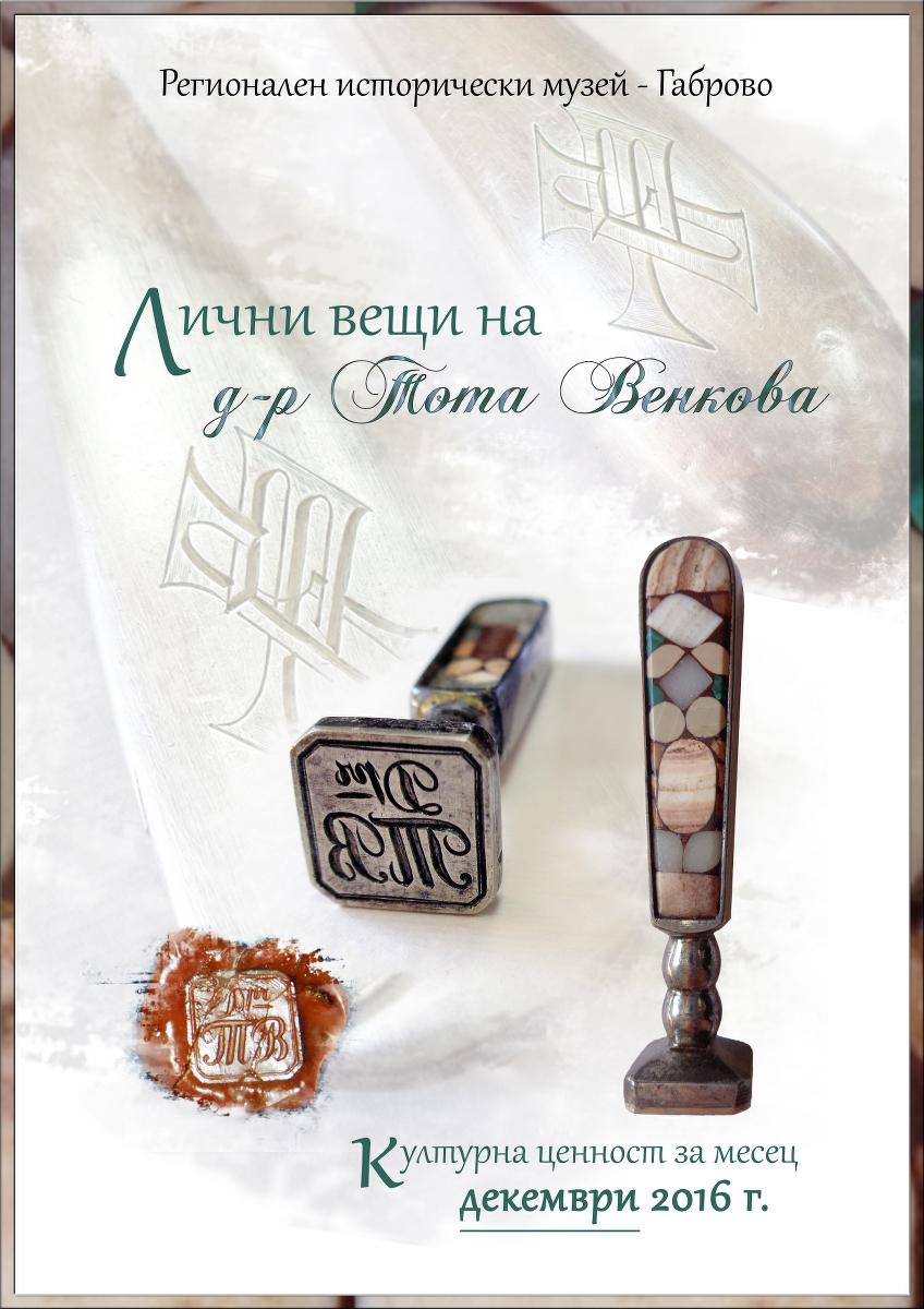 tota_venkova_848x1200