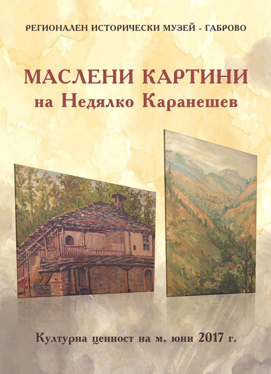 Plakat_istoria_869x1200