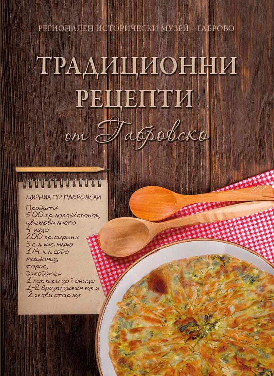 recepti_876x1200