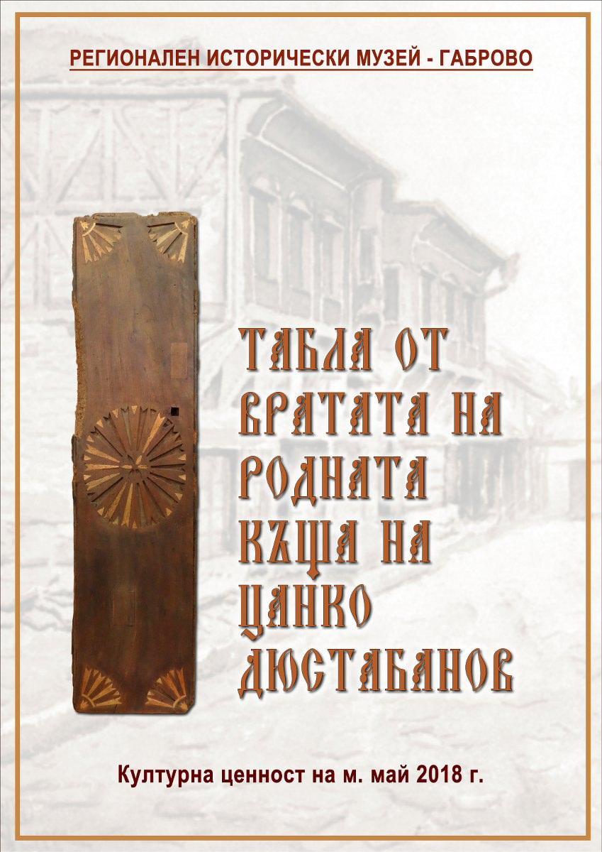 tabla_849x1200
