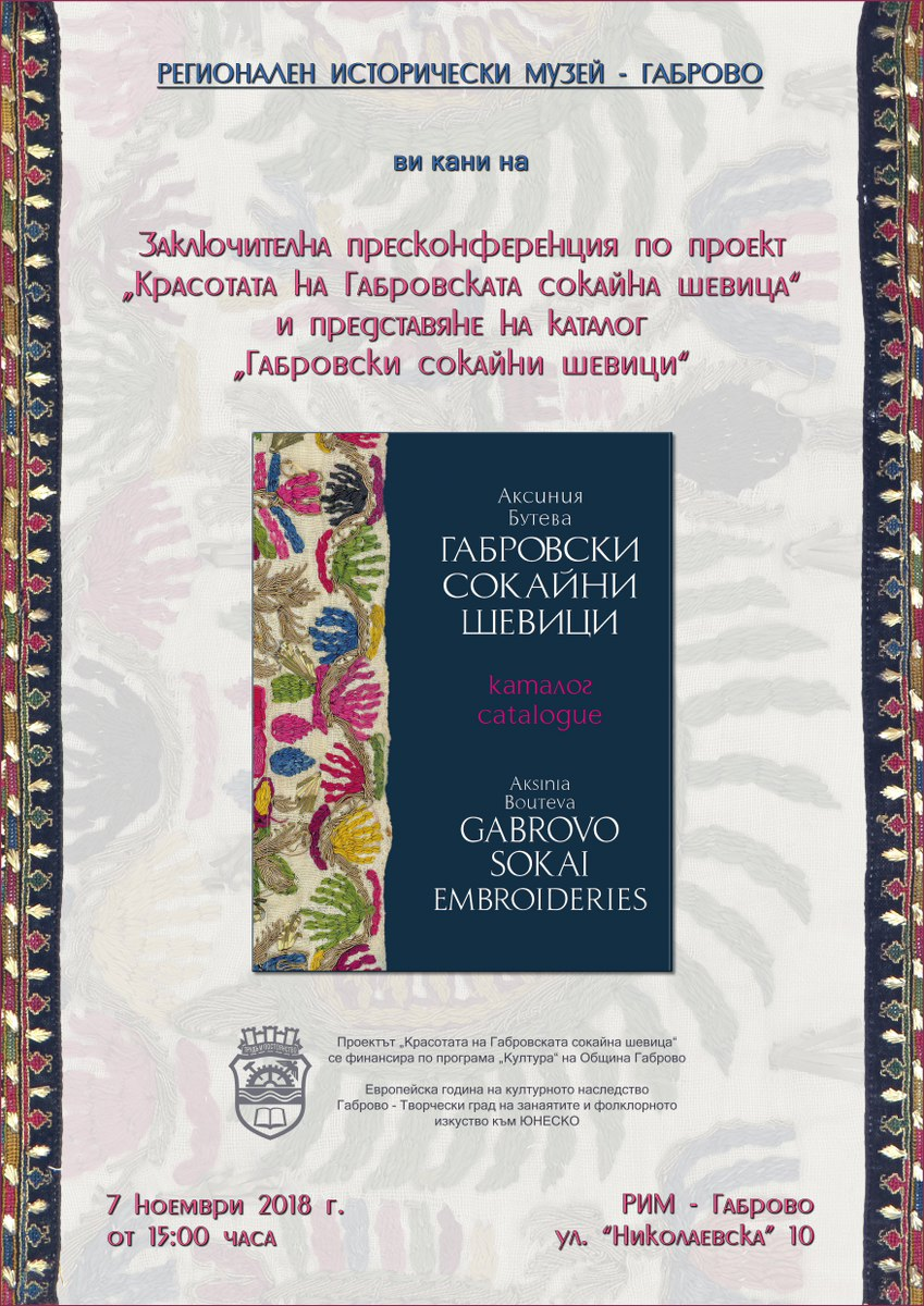 katalog_849x1200