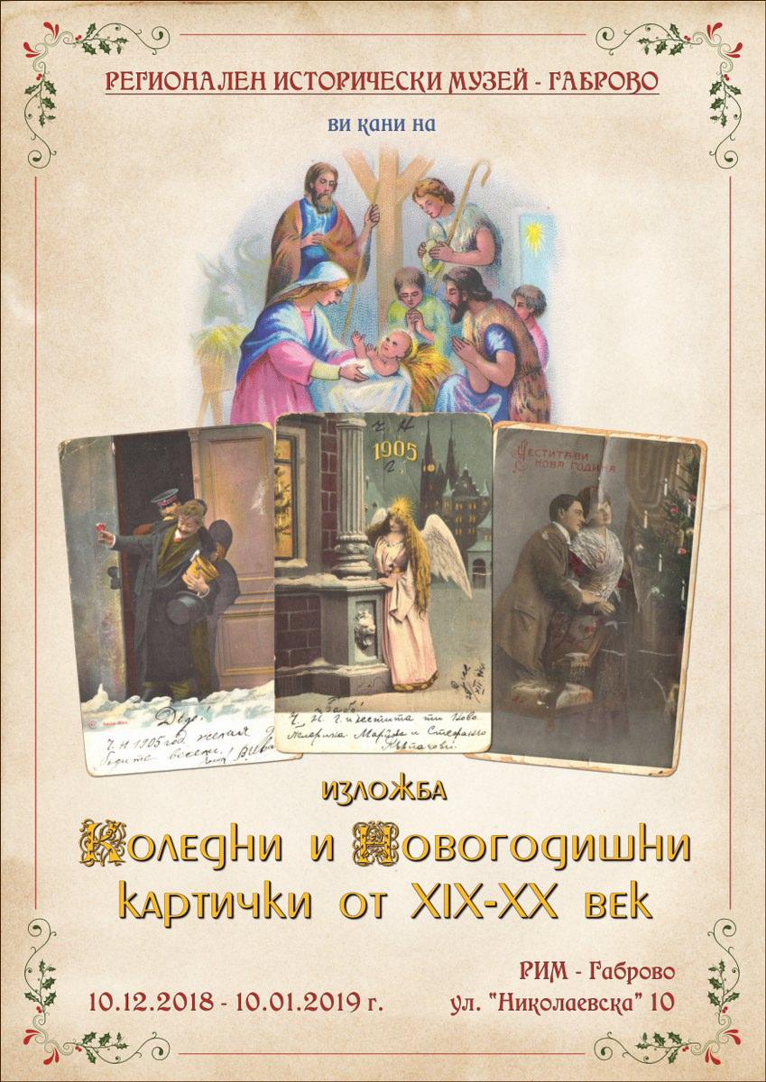 kartichki_849x1200