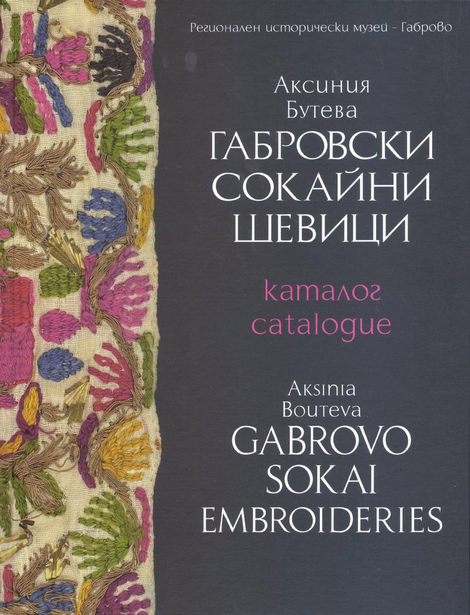 katalog2019_917x1200