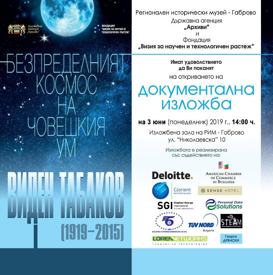 vtabakov_953x960